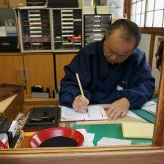 Calligraphy at Nara