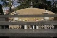 A-bomb memorial (1 of ...)