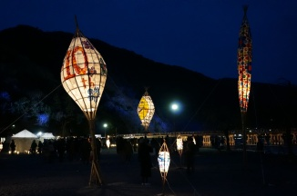 Arashiyama Festival (Arashiyama, Japan)