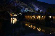 Arashiyama festival