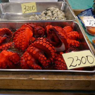 Tsukiji Fish Market - 3